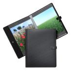 Press-book Pampa noir + 20 pochettes - 29,7 x 42 cm (A3)