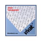 Plaque de plastique transparent 50 x 40 cm ep. 0,5 mm