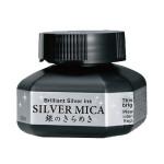 Encre métallisée japonaise Argent 60 ml