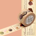 Masking Tape Ex Recette chocolat 30 mm x 10 m